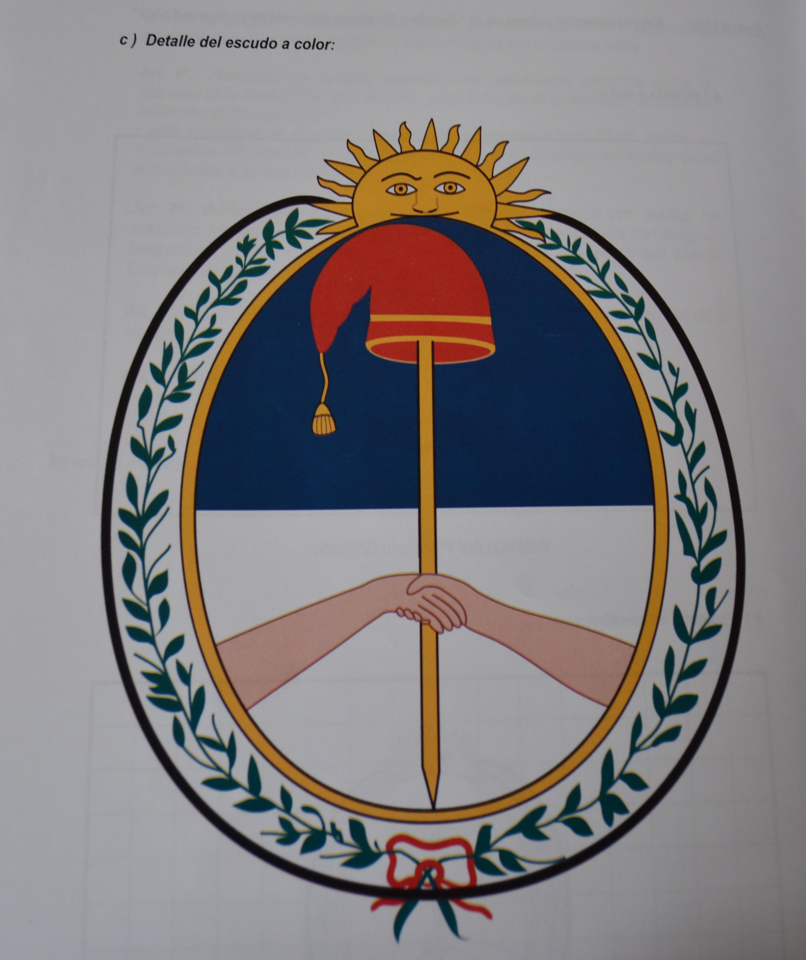 BANDERA NACIONAL DE NUESTRA LIBERTAD CIVIL – Ministerio de Educacion